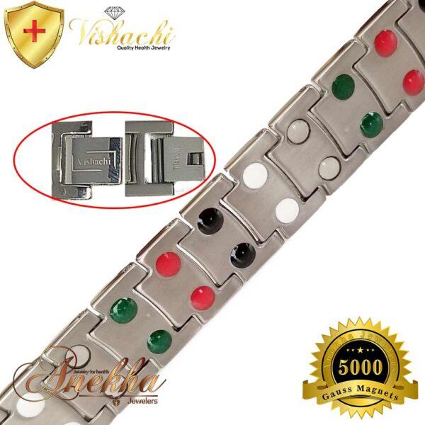 Titanium Magnetic Bracelet Back Side