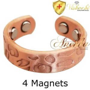 FOOTPRINT COPPER MAGNETIC RING, SHINY 2 MAGS SIZE 7 ADJUSTABLE THERAPY CX08